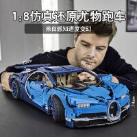 �犯叻e木布加迪威��42083�C械系列汽�模型拼�b玩具