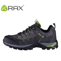 【领券满299减200】RAX 户外徒步鞋 男女情侣款登山鞋 减震透气防滑运动旅游鞋 户外鞋