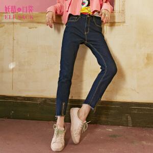 妖精的口袋西部世界秋装新款紧身拉链铅笔裤九分牛仔裤女
