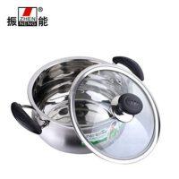 振能 尚雅弧形锅 304不锈钢双耳复底汤锅电磁炉通用 烹饪锅具 16 18 20 22cm