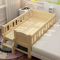 床带护栏拼接床婴儿小床拼接大床实木宝宝加宽床边床单人床 其他 不带