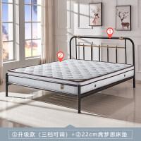 铁艺床双人床简约现代米铁床铁架床米高低钢架床 升级款 三档可调+22cm席梦思床垫 1800mm*2000mm 1.8米