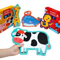 幼儿童拼图1大块2益智力3岁4启蒙5男孩女孩6积木开发宝宝早教玩具