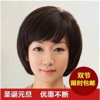中老年假发真发女短发妈妈短直发中年女士假发逼真波波头真人发丝