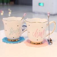 创意欧式花茶杯咖啡杯套装陶瓷带勺马克杯情侣水杯子描金潮流水杯