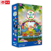 英语动画片 小鸟3号10DVD碟片 双语早教DVD光盘 少儿英语