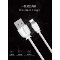 REMAX睿量 RC-134i 苹果数据线充电器线适用iphone11/Xs/XR手机