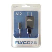 飞科(FLYCO)电动剃须刀充电器A12 充电线USB充电飞科原装配件适合FS372 FS373 FS871 FS33