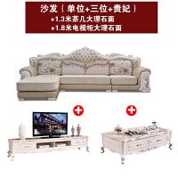 欧式布艺沙发组合转角L小户型实木简欧布艺沙发欧式客厅家具简约 +电视柜