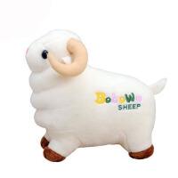 抱枕棉柔娃娃送人女生生日礼物摆件小羊毛绒玩具