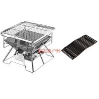 烧烤炉不锈钢烤架BBQ烤箱折叠式设计可收纳配加收纳包可选配多种烤盘炒盘