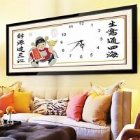 生意兴隆十字绣画客厅图十字绣生意兴隆财神版钟表系列精准印花