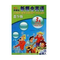 新概念英语青少版 3A学生用书 赠1张MP31张DVD D点读版