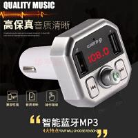 mp3音乐播放器汽车蓝牙接收器点烟器车充电器车用
