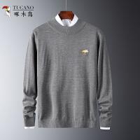 啄木鸟 2020新款男装针织衫毛衣秋季6938324662