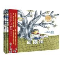 阅读树(聪明豆绘本.大奖章系列2)