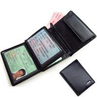 驾驶证钱包多功能包男士短款一体包证件驾照夹皮套送男朋友礼物 黑色
