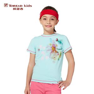探路者TOREAD品牌童装 夏装女童图案系列短袖T恤 儿童T恤