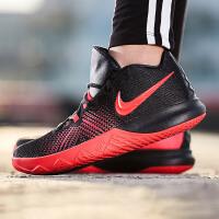 NIKE耐克男鞋篮球鞋2018新款KYRIE4代简版实战减震运动鞋AJ1935