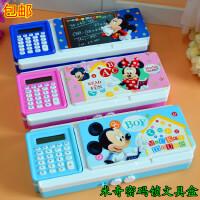 正品迪斯尼米奇多功能计算器塑料笔盒密码锁铅笔盒学生儿童铅笔盒