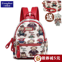 小熊双肩包女韩版迷你小背包可爱旅行包包女维尼熊帆布大学生书包
