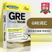 普林斯顿 GRE词汇GRE Power Vocab 英文原版 英语词典 英语单词书籍 进口正版 华研原版