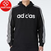 幸运叶子 Adidas阿迪达斯保暖卫衣男装冬季新款连帽运动服套头衫DQ3096
