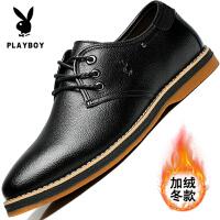 playьoy休闲皮鞋男真皮韩版冬季男士板鞋加绒保暖青年低帮鞋