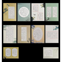 a4硬笔书法纸小学生比赛钢笔书法作品专用纸中国风套装50张