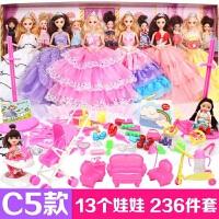 换装巴比洋娃娃套装大礼盒女孩公主婚纱别墅城堡衣服布儿童玩具