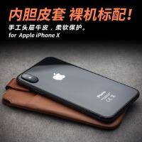 包邮支持礼品卡 iphoneX 手机壳 真皮 苹果1 0 钱包款 牛皮 苹果X 手机 内胆 皮套 简约