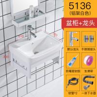 【新品特惠】洗脸盆柜组合小户型卫生间家用面盆陶瓷简易挂盆迷你洗手盆挂墙式