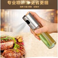 新款不锈钢油瓶烧烤喷瓶100ML喷油瓶 玻璃油壶 喷油壶厨房食用油喷雾橄榄油喷雾控油壶 100ML