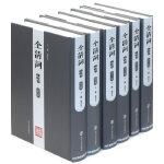 全清词・雍乾卷(全十六册)