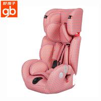 【当当自营】【支持礼品卡】gb好孩子儿童安全座椅汽车用9个月-12岁婴儿安全坐椅CS609带气囊橙色甜点N308