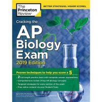 CRACK AP BIOLOGY 2019