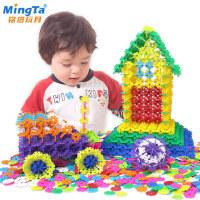 铭塔雪花片玩具儿童大号加厚宝宝幼儿园智力益智拼插积木3岁以上