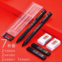 得力答题卡2B铅笔考试笔电脑涂卡笔高考2比铅笔考试涂卡自动铅笔