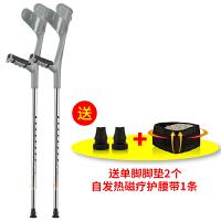 拐桂拐杖欧式双拐可调康复腋下伸缩拐杖残疾人防滑肘拐助行器 土豪银 一对