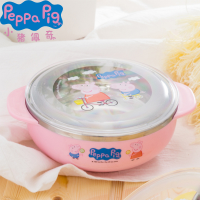 Peppa Pig 小猪佩奇儿童不锈钢双耳碗宝宝婴幼儿餐具带盖