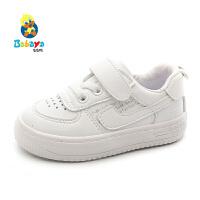 芭芭鸭儿童学步鞋宝宝鞋软底1-3岁男童板鞋女童小白鞋子新款春季
