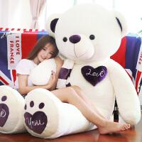 可爱泰迪熊猫公仔抱抱熊女孩布娃娃睡觉抱大熊毛绒玩具送女友熊熊 u2h