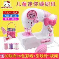 凯蒂猫儿童缝纫机手工DIY制作缝衣服电动玩具小伶女孩过家家礼物