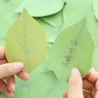 韩国创意小清新树叶便利贴便签纸可爱N次贴留言记事便条本子文具
