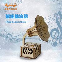 螃蟹王国教育智能播放器-1diy 益智拼装玩具 STEAM 教育创新创意