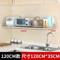 304不锈钢厨房置物架 壁挂收纳架调味架层架厨房用品角架微波炉架