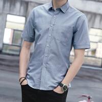 牛津纺短袖衬衫男士韩版修身青年帅气衬衣潮