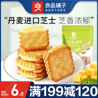 良品铺子 印尼进口丽芝士纳宝帝奶酪威化饼干组合505g*1组雅嘉奶酪玉米棒richeese