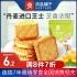 满减【印尼进口丽芝士威化条145g】休闲零食小吃夹心饼干食品