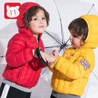 小猪班纳童装儿童羽绒服男女童短款外套2018冬装新款男宝宝羽绒